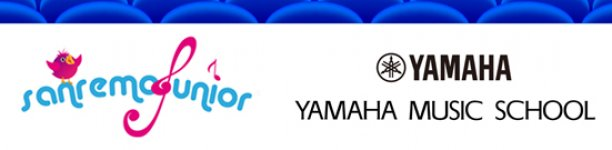 Logo Sanremo Junior e Yamaha Music School